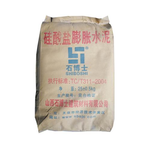 硅酸盐膨胀水泥