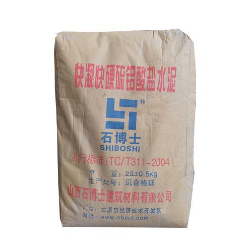 快凝快硬硫铝酸盐水泥