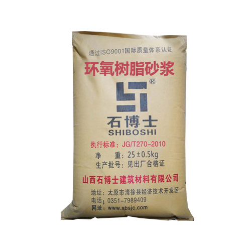 环氧树脂砂浆