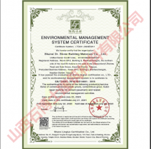 环境管理体系认证证书英文